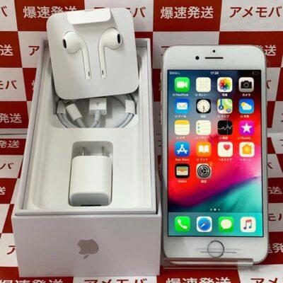 iPhone8 au版SIMフリー 64GB MQ792J/A A1906