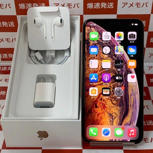 iPhoneXS Max Apple版SIMフリー 256GB MT6W2J/A A2102-正面