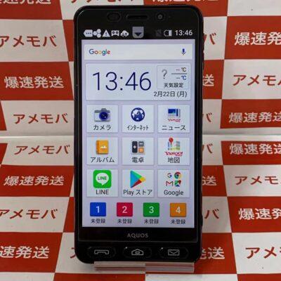 シンプルスマホ3 509SH SoftBank 16GB SIMロック解除済み