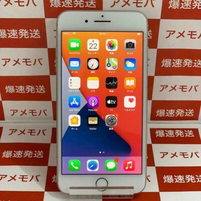 iPhone8 Plus au版SIMフリー 256GB NQ9P2J/A A1898
