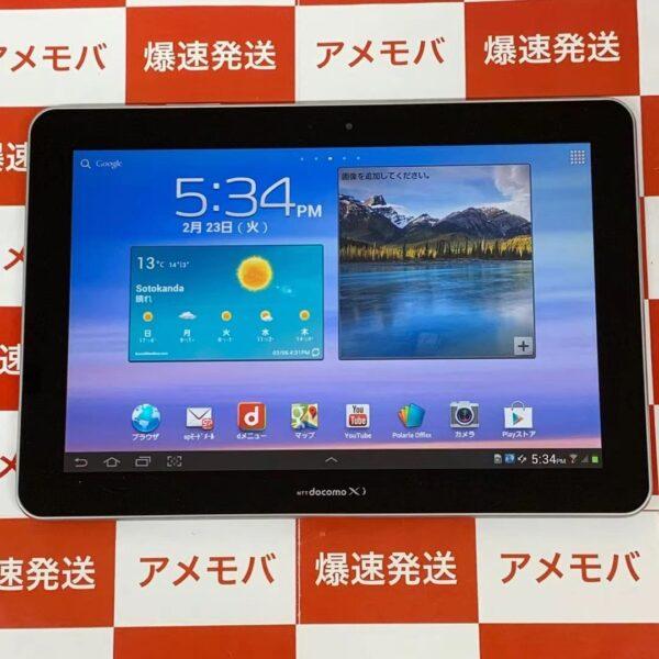 GALAXY Tab 10.1 LTE SC-01D docomo 16GB 判定◯-正面