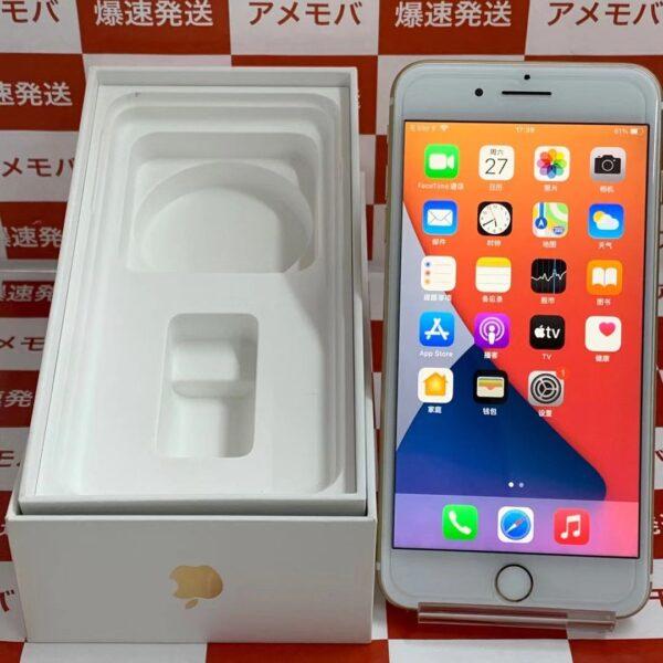 iPhone7 Plus SoftBank版SIMフリー 32GB MNRC2J/A A1785-正面