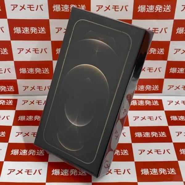 iPhone12 Pro 128GB SoftBank MGM73J/A A2406正面