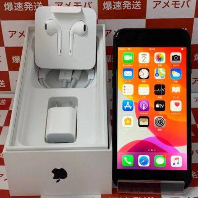 iPhone7 32GB UQ版SIMフリー MNCE2J/A A1779