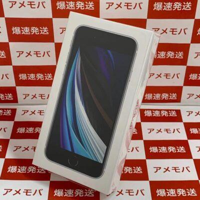 iPhoneSE 第2世代 128GB UQmobile版SIMフリー MHGU3J/A A2296