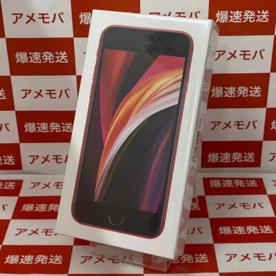 iPhoneSE 第2世代 64GB UQ版SIMフリー MHGR3J/A A2296