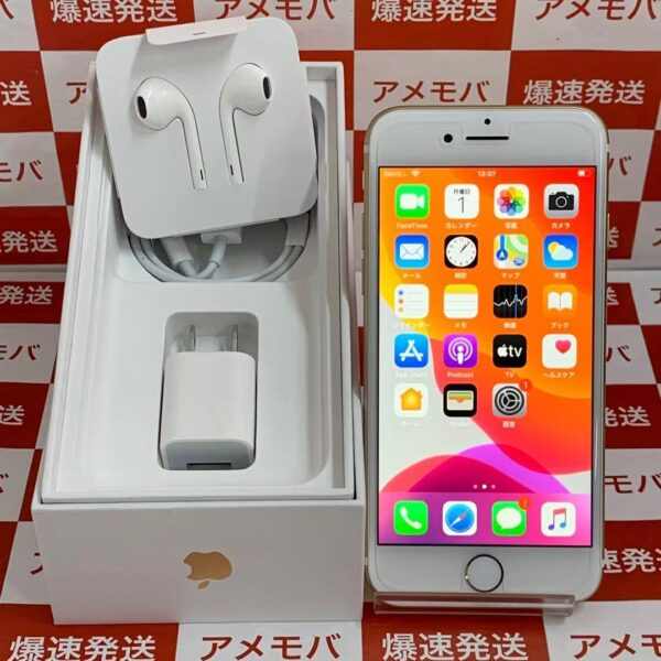 iPhone7 32GB Ymobile版SIMフリー MNCG2J/A A1779-正面