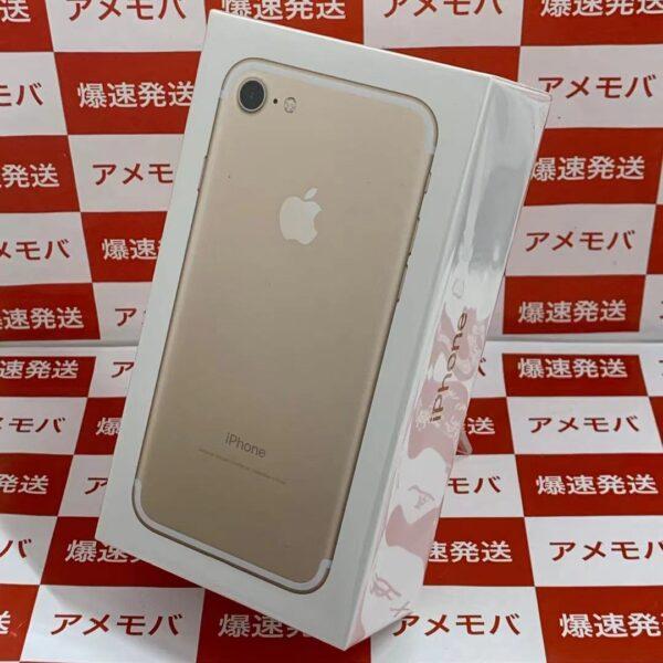 iPhone7 32GB docomo版SIMフリー MNCG2J/A A1779正面