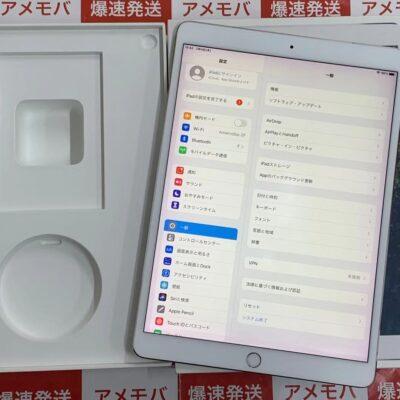 iPad Pro 10.5インチ 256GB Softbank版SIMフリー MPHH2J/A A1709