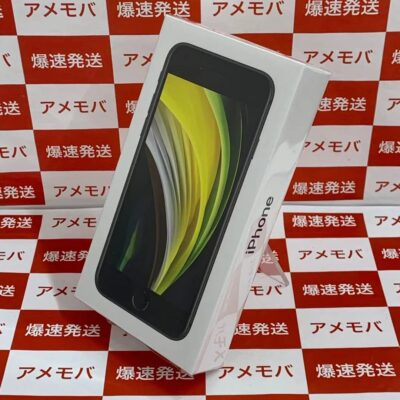 iPhone SE 第2世代 64GB au版SIMフリー MHGP3J/A A2296