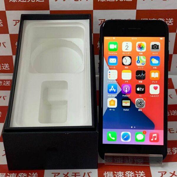 iPhone7 128GB SoftBank版SIMフリー MNCP2J/A A1779-正面