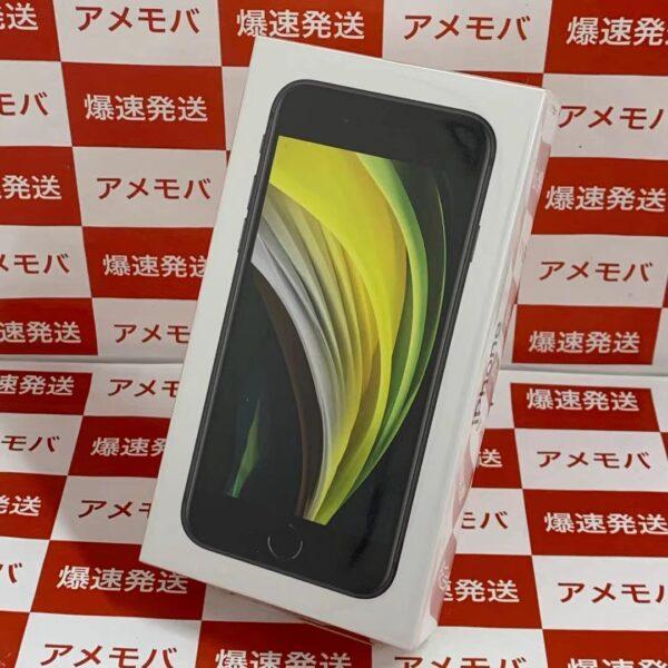 iPhone SE 第2世代 128GB docomo版SIMフリー MHGT3J/A A2296-正面