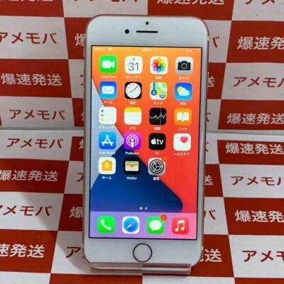 iPhone7 32GB AU版SIMフリー MNCJ2J/A A1779