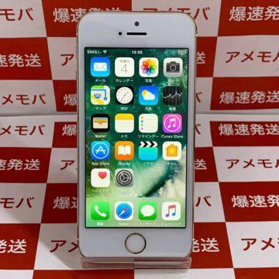 iPhone5s 16GB AU○ シルバー ME334J/A A1453