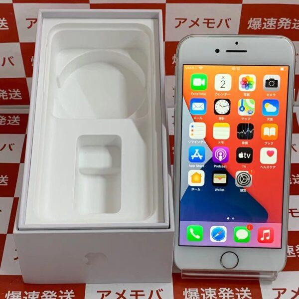 iPhone8 256GB AU版SIMフリー MQ852J/A A1906-正面