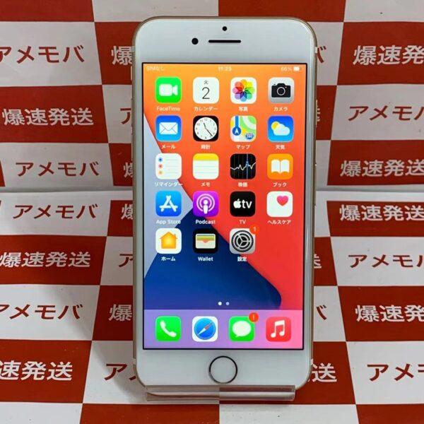 iPhone7 128GB Apple版SIMフリー MNCM2J/A A1779-正面