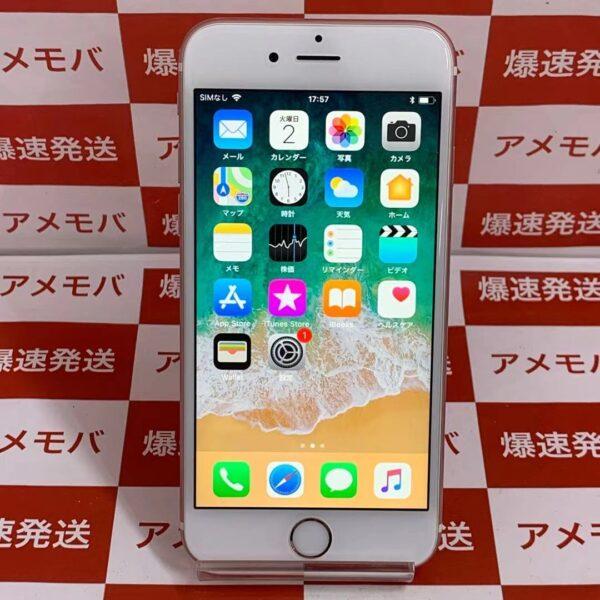 iPhone6s 64GB Softbank版SIMフリー MKQR2J/A A1688-正面