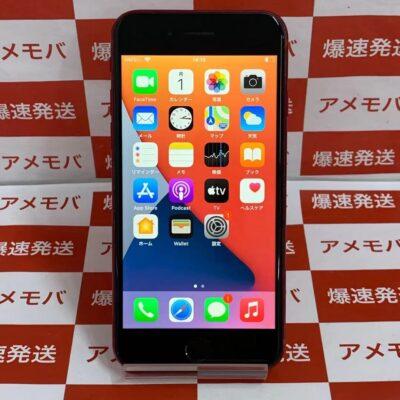 iPhone SE 第2世代 128GB docomo版SIMフリー MXD22J/A A2296