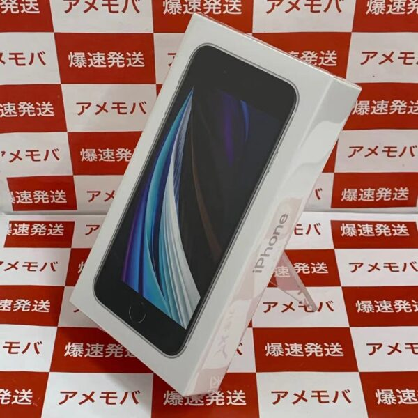 iPhone SE 第2世代 64GB UQモバイル版SIMフリー MHGQ3J/A A2296 正面