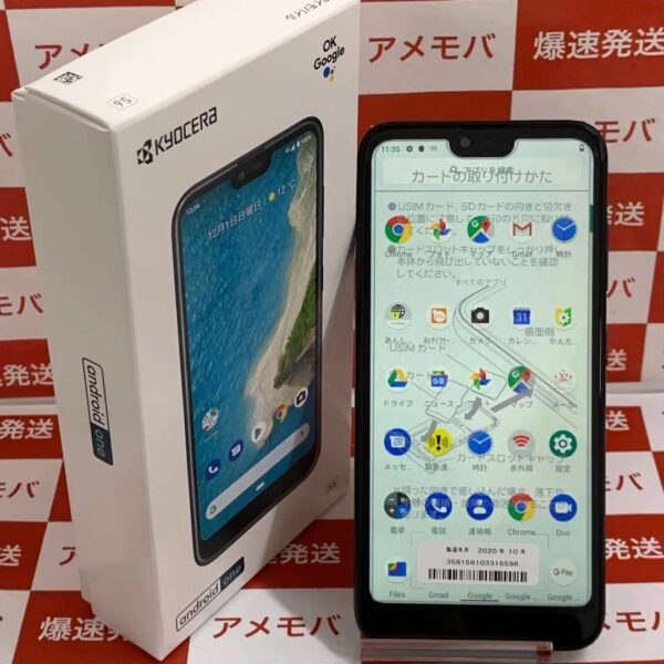 Android One S6 S6-KC 32GB Ymobile版SIMフリー 新品未使用品-正面