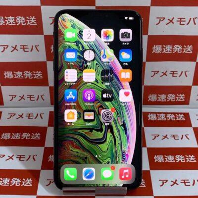 iPhoneXS Max 256GB AU版SIMフリー MT6U2J/A A2102
