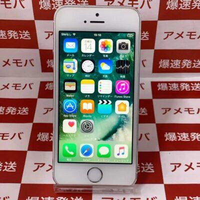 iPhone5s au 16GB NE333J/A A1453