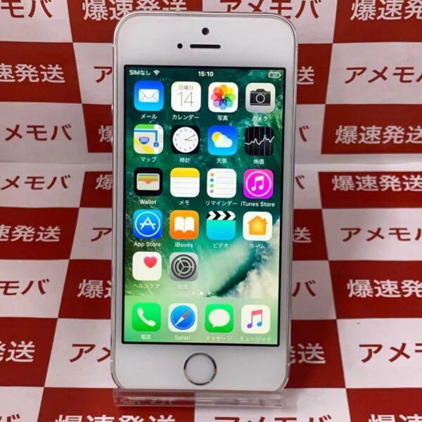 iPhone5s au 16GB シルバー-正面