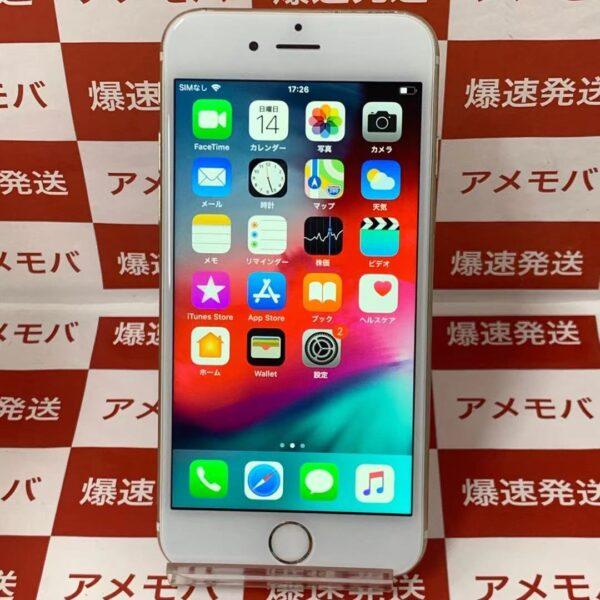 iPhone6 SoftBank 128GB MG4E2J/A A1586-正面