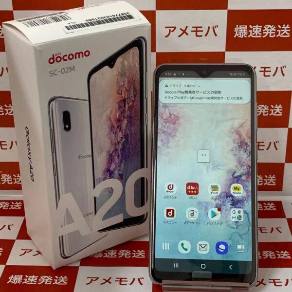 Galaxy A20 SC-02M docomo 32GB SIMロック解除済み-正面