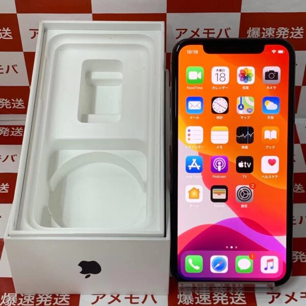 iPhoneX SoftBak版SIMフリー 256GB MQC12J/A A1902-正面