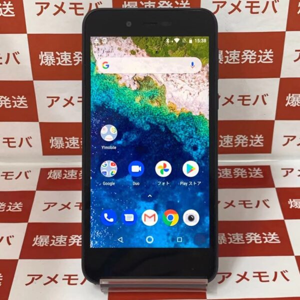 Android One S3 Y!mobile 32GB S3-SH SIMロック解除済み-正面