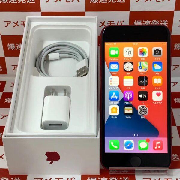 iPhoneSE 第2世代 Apple版SIMフリー 128GB MXD22J/A A2296-正面
