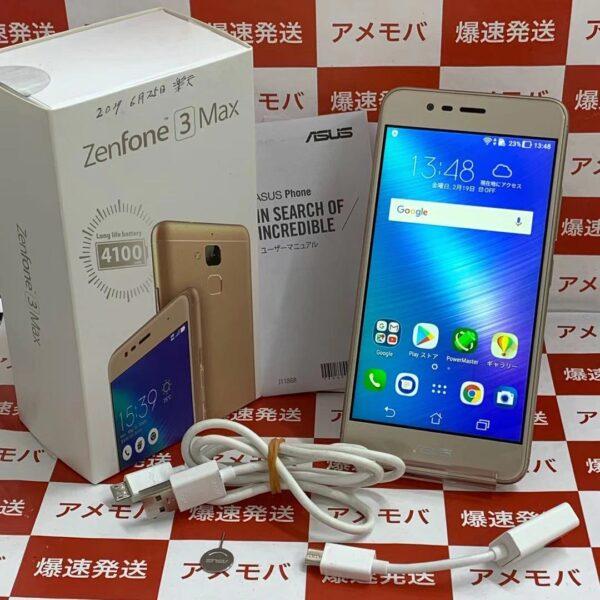 ZenFone3 Max ZC520TL SIMフリー 16GB ASUS_X008DB-正面