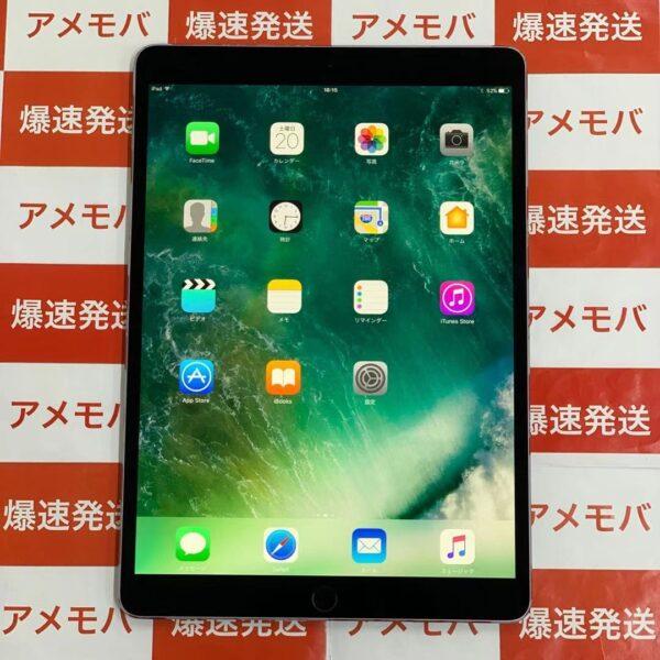 iPad Pro 10.5インチ docomo版SIMフリー 256GB MPHG2J/A A1709-正面