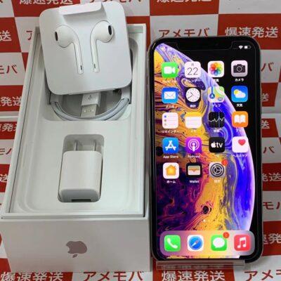 iPhoneXS Apple版SIMフリー 256GB MTE12J/A A2098