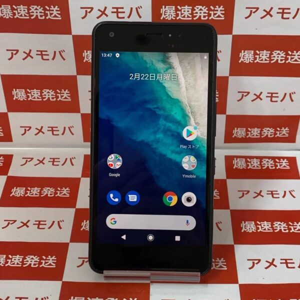 Android One S4 Ymobile S4-KC 32GB SIMロック解除済み-正面