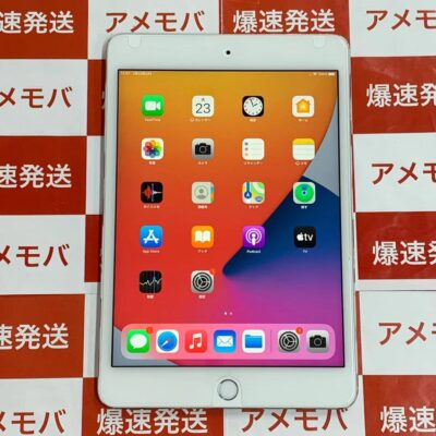 iPad mini 4 Wi-Fiモデル 128GB MK9P2J/A A1538