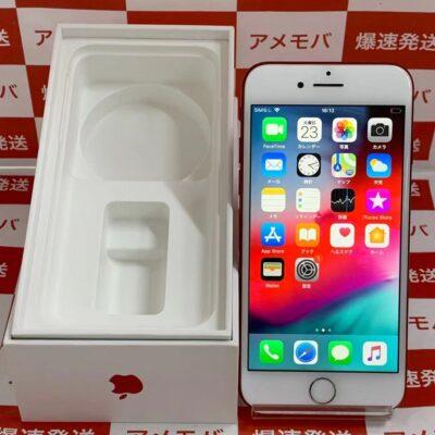 iPhone7 SoftBank版SIMフリー 128GB MPRX2J/A A1779