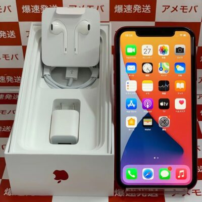 iPhone11 Apple版SIMフリー 128GB MWM32J/A A2221