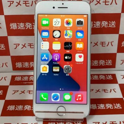 iPhone7 UQmobile版SIMフリー 128GB MNCL2J/A A1779
