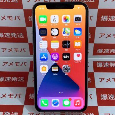 iPhoneX SoftBak版SIMフリー 256GB MQC22J/A A1902