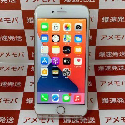 iPhone7 docomo版SIMフリー 32GB MNCG2J/A A1799