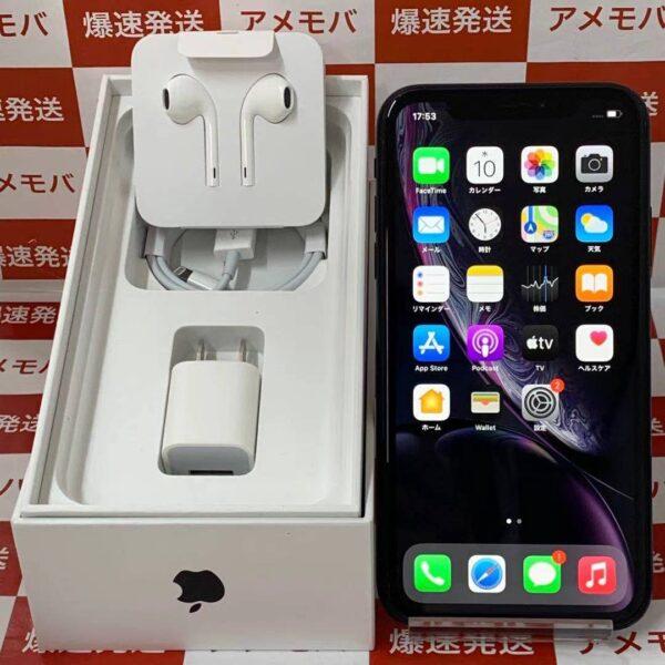 iPhoneXR docomo版SIMフリー 64GB MT002J/A A2106-正面