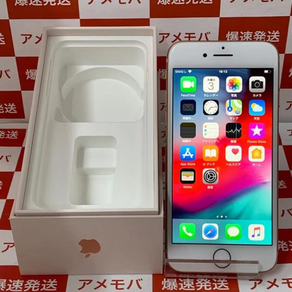 iPhone8 64GB docomo版SIMフリー MQ7A2J/A A1906 正面