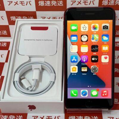 iPhoneSE 第2世代 J.com版SIMフリー 256GB MHGY3J/A A2296