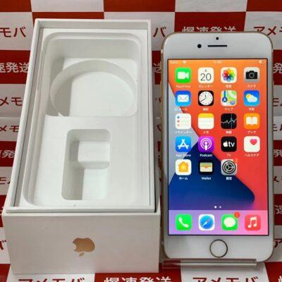 iPhone7 SoftBank版SIMフリー 128GB MNCM2J/A A1779