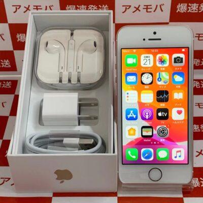 訳あり大特価iPhoneSE UQmobile版SIMフリー 32GB MP852 J/A A1723