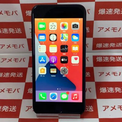 iPhone7 docomo版SIMフリー 256GB MNCQ2J/A A1779