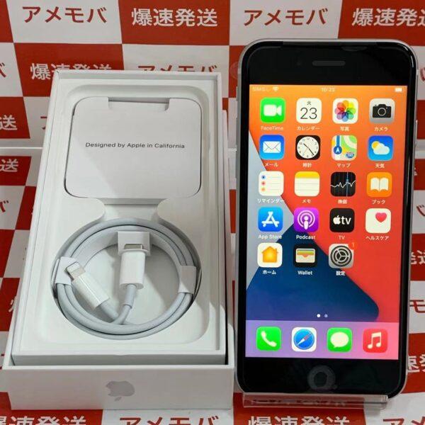iPhoneSE 第2世代 Ymobile版SIMフリー 64GB MHGQ3J/A A2296-正面