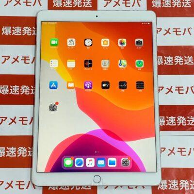 iPad Pro 10.5インチ docomo版SIMフリー 256GB MPHH2J/A A1709